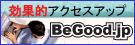 BeGoodref3.png